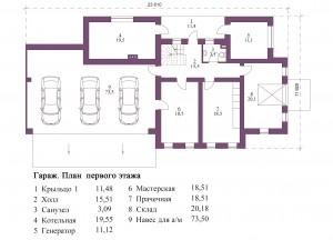 проф-дача-гараж-1-этаж