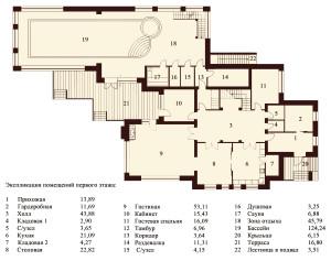 plan-11